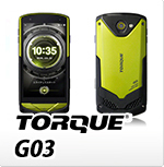 TORQUE G03オリジナルスマホケース