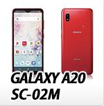 GALAXY A20 SC-02Mオリジナルスマホケース