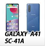 GALAXY A41 SC-41Aオリジナルスマホケース