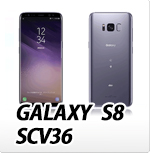 GALAXY S8オリジナルスマホケース