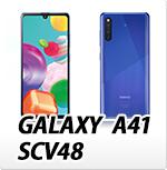 GALAXY A41 SCV48オリジナルスマホケース