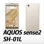AQUOS sense2 SH-01Lオリジナルスマホケース