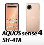 AQUOS sense4 SH-41A・オリジナルスマホケース