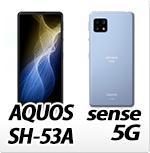 AQUOS sense5G SH-53A・オリジナルスマホケース