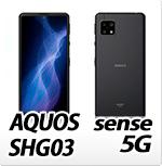 AQUOS sense5G SHG03・オリジナルスマホケース