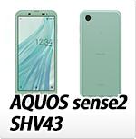AQUOS sense2 SHV43オリジナルスマホケース