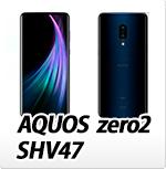 AQUOS zero2 SHV47オリジナルスマホケース