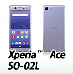 Xpeia Ace SO-02Lオリジナルスマホケース