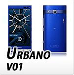 au 京セラ URBANO V01・オリジナルスマホケース