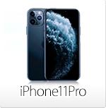iPhone11Proオリジナルスマホケース