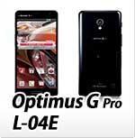 docomo LG Optimus G Pro L-04E・オリジナルスマホケース