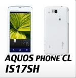 au SHARP AQUOS PHONE CL IS17SH・オリジナルスマホケース