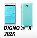 SoftBank 京セラ DIGNO R 202K・オリジナルスマホケース