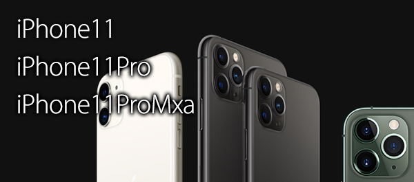 iPhone11オリジナルスマホケース