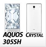 SoftBank SHARP AQUOS CRYSTAL 305SH・オリジナルスマホケース