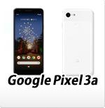 GooglePixel3aオリジナルスマホケース
