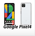 GooglePixel4オリジナルスマホケース