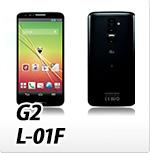 docomo LG G2 L-01F・オリジナルスマホケース