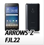 au 富士通 ARROWS Z FJL22・オリジナルスマホケース