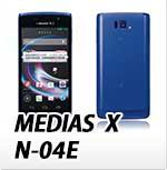 docomo NEC MEDIAS X N-04E・オリジナルスマホケース