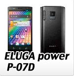 docomo Panasonic ELUGA power P-07D・オリジナルスマホケース