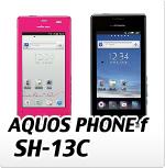 docomo SHARP AQUOS PHONE SH-13C・オリジナルスマホケース