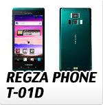 docomo 富士通東芝 REGZA PHONE T-01D・オリジナルスマホケース
