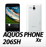 SoftBank SHARP AQUOS Xx 206SH・オリジナルスマホケース