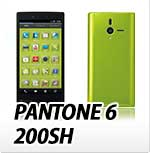 SoftBank SHARP PANTONE6 200SH・オリジナルスマホケース