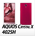 SoftBank SHARP AQUOS CRYSTAL X 402SH・オリジナルスマホケース