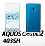 SoftBank SHARP AQUOS CRISTAL2 403SH・オリジナルスマホケース