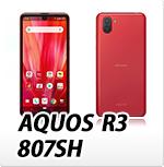 AQUOS R3 807SHオリジナルスマホケース