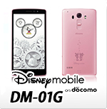 Disney Mobile DM-01G