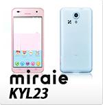 au 京セラ miraie KYL23・オリジナルスマホケース