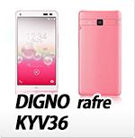 DIGNO rafre KYV36