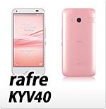 KYV40オリジナルスマホケース
