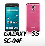 docomo SAMSUNG GALAXY S5 SC-04F・オリジナルスマホケース