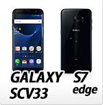 GALAXY S7 Edge SCV33