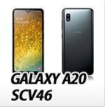 GALAXY A20 SCV46オリジナルスマホケース