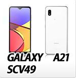 au SAMSUNG GALAXY A21 SCV49・オリジナルスマホケース