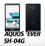 docomo SHARP AQUOS PHONE EVER SH-04G・オリジナルスマホケース