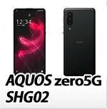 AQUOS zero5G SHG05・オリジナルスマホケース