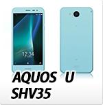 SHV35オリジナルスマホケース