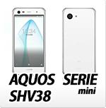 SHV38オリジナルスマホケース
