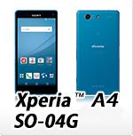 docomo Sony Xperia A4 SO-04G・オリジナルスマホケース