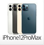 iPhone12ProMaxオリジナルスマホケース