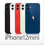 iPhone12/12miniオリジナルスマホケース