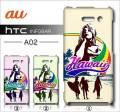 au HTC INFOBAR A02・デザインケース【Hawaii】
