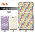 au HTC INFOBAR A02・デザインケース【triangle】