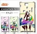 au 京セラ DIGNO S KYL21・デザインケース【Hawaii】